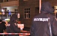 Убийство сотрудника госохраны. Все подробности