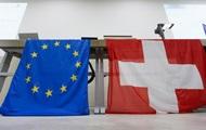 Швейцарию не устраивают условия ЕС в новом соглашении