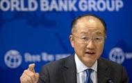 Президент Всемирного банка уходит в отставку