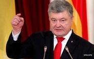 Порошенко назвал достижения Украины за 2018 год