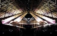 Представлен официальный логотип Евровидения-2019