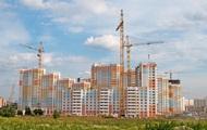 У Києві нові квартири подорожчали на 2% за рік