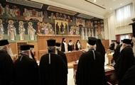 СМИ: Элладская церковь запустила процедуру признания ПЦУ