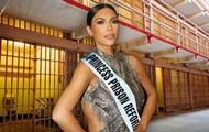 Кардаш'ян стала принцесою тюремної реформи