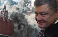 Томос Православной церкви Украины: реакция сети