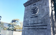 Венесуэла подала жалобу на Соединенные Штаты в ВТО