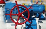 В Еврокомиссии назвали дату газовых переговоров