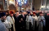 Итоги 10.01: Томос в Ровно и орден Порошенко