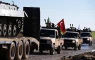 Турция назвала цели военной операции в Сирии