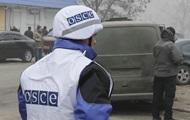 В Горловке возле офиса ОБСЕ умерла женщина