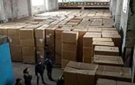 В Днепропетровской области изъяли миллионы пачек сигарет