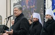 Порошенко рассказал об отношении к прихожанам УПЦ МП