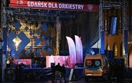 Мэра Гданьска ударили ножом на сцене
