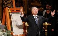 Итоги 13.01: Томос-тур и кандидат в президенты