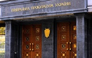 ГПУ завернула представление на нардепа Дубневича