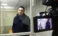 СБУ закончила расследование дела Вышинского