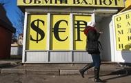 За год украинцы купили валюты на $11 миллиардов