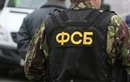 ФСБ заявила о задержании