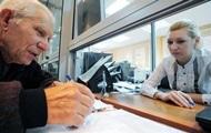 Министр сравнил солидарную и накопительную пенсионные системы