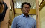 Сущенко встретился с женой и дочерью