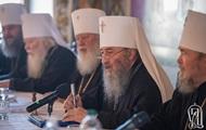 В УПЦ МП принятый Радой закон назвали