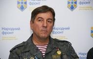 Нардепа Тимошенко исключили из фракции Народного фронта