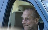 Супруг королевы Великобритании попал в ДТП