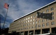 Госдеп США попросил сотрудников вернуться к работе