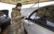 У пункті пропуску Мар'їнка затримали сепаратиста