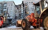 Следком РФ отрицает причастность ИГИЛ к взрыву в Магнитогорске