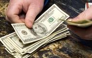 За год у коррупционеров конфисковали 140 тысяч из 4,7 млрд грн