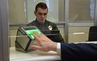 За год биометрию на границе прошли полмиллиона россиян
