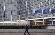В ЕС озвучили ожидания от переговоров по газу