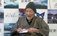 В Японии умер старейший мужчина на планете