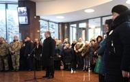 Украина восстановит Донецкий аэропорт – Порошенко