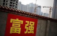 Рост экономики Китая рекордно замедлился