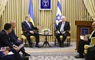 Порошенко встретился с президентом Израиля