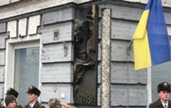 В Киеве открыли барельеф Петлюре