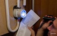 В Украине сократилось число получателей субсидий - Минсоцполитики