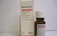 В Украине запретили лекарство для профилактики рахита