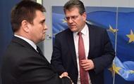 Еврокомиссия внесла предложение по транзиту газа