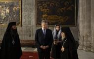 Порошенко встретился с генсеком Иерусалимского патриархата