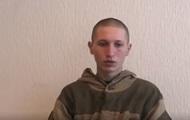 Украинский военный попал в плен