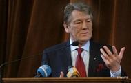 Луценко рассказал об отравлении Ющенко