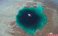 В Китае найдена глубочайшая в мире голубая дыра