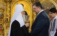 Порошенко нагородив Філарета Зіркою Героя України