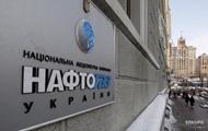 Нафтогаз заявил о шантаже на газовых переговорах