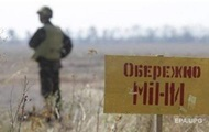 Порошенко підписав закон про розмінування Донбасу