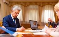 ЦИК зарегистрировала Бойко кандидатом в президенты