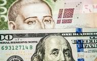 Курсы валют на 23 января: гривну снова укрепили